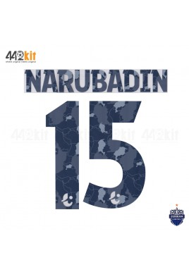 Official PLAYER ISSUE NARUBADIN #15 BURIRAM UNITED AWAY 2020 THAI LEAGUE 1 PRINT