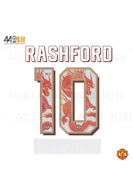 Official RASHFORD #10 拉什福德 MUFC CHINESE NEW YEAR 2019-20 PRINT